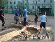 Долгопрудный - теннис. Участники международных теннсных турниров Дима Кураксин и Кирилл Баранов помогают восстанавливать грунтовый корт в Долгопрудном. Июнь 2011.