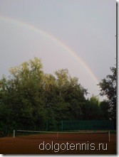 Теннис в Долгопрудном. Радуга над теннисным кортом спортшколы в Долгопрудном