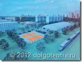 Эскиз будущего Теннисного центра в Долгопрудном