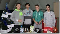 Участники Парного турнира Макар Смоляков, Влад Серафимов, Кирилл Баранов, Егор Карапетян.