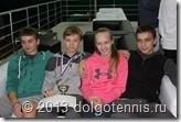 Участники Парного турнира Кирилл Баранов, Дмитрий Кураксин, Маша Поликарпова, Макар Смоляков.