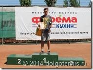 Макар Смоляков - победитель турнира