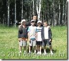 Июнь, 2011 г. Дмитров