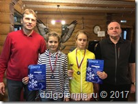 Лада Семёнова (тренер Никаноров М.А.) - победитель турнира в Орловском