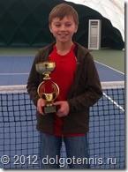 Теннис в Долгопрудном. Дима Кураксин - победитель турнира в Отрадном.