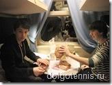 В поезде по пути на Турнир в Самару. Январь 2011 г.