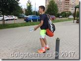 Никита может играть в теннис даже полуторалитровой бутылкой