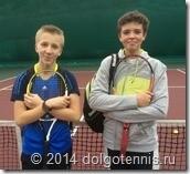 Власенков Кирилл и Кадыгров Женя