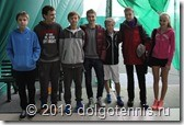 Участники и судьи турнира по большому теннису в Долгопрудном