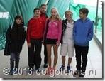 Участники финальной части турнира