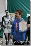 Третье место в Турнире ТЦ Долгопрудный среди школьников занял Александр Лаврентьев. 30.11.2013.