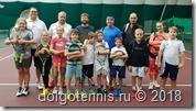 Командный турнир выходного дня в ТЦ