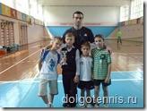 Май 2009 г. Долгопрудный, ДЮСШ