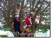 Любимое дерево команды из Долгопрудного