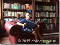 Никита Серафимов в исторической библиотеке в Будве