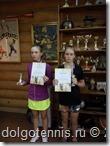 Лада Семёнова - финалист турнира в Орловском ТЦ