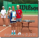 Лада Семёнова - финалистка турнира в Геленджике