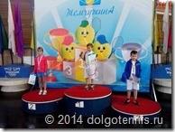 Лада Семёнова заняла второе место на турнире в Крылатском.