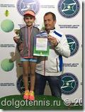 Победительница турнира Марианна Мосидзе с первым тренером Никаноровым А.В.